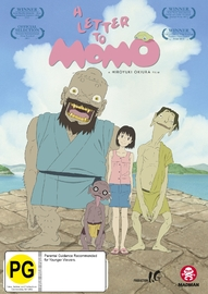 A Letter To Momo on DVD