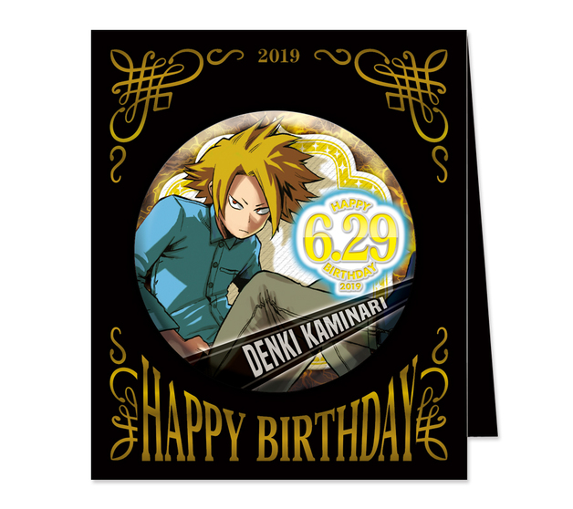 My Hero Academia: Birthday Can Badge - Denki Kaminari