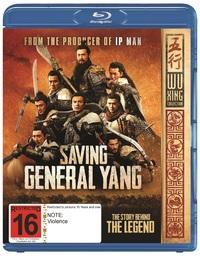 Saving General Yang on Blu-ray