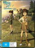 Dennou Coil - Part One (2 Disc Set) on DVD