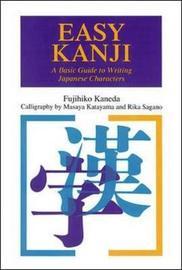 Easy Kanji by Fujihiko Kaneda image