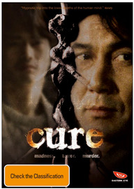 Cure on DVD