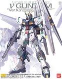 MG Nu Gundam Ver.ka 1/100 Model Kit