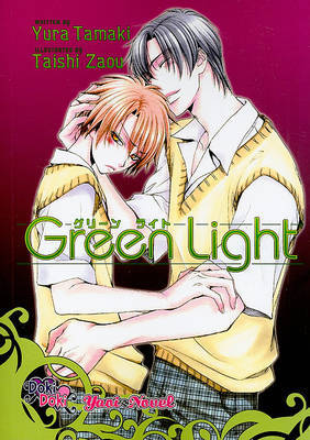 Green Light (yaoi Novel) by Yura Tamaki image