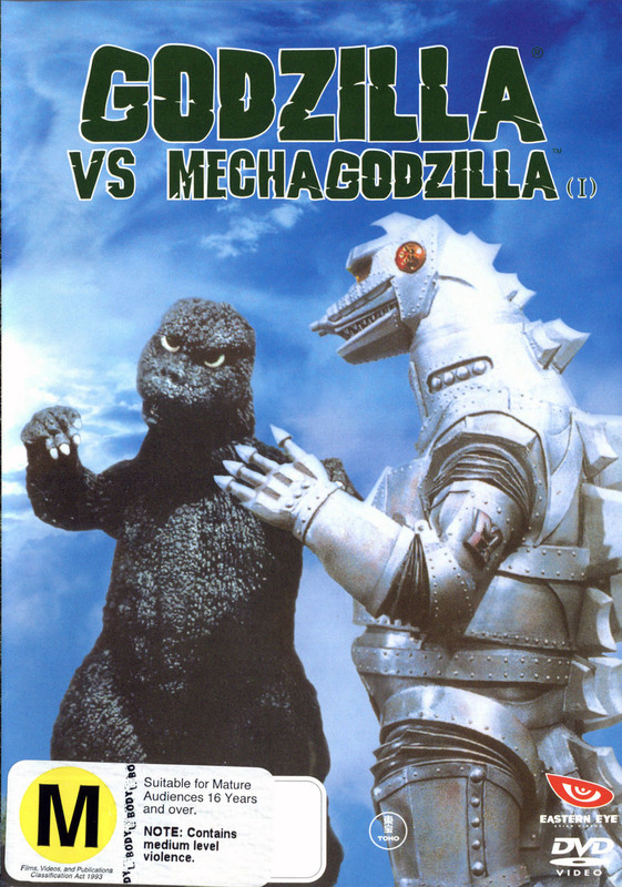 Godzilla vs Mechagodzilla (1) (Godzilla vs. The Cosmic Monster) on DVD