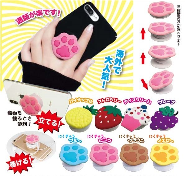 Smartphone Ring: Grip Top (Assorted)