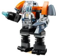 LEGO Creator: Cyber Drone (31111)