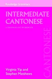 Intermediate Cantonese by Virginia Yip image