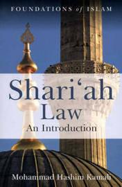 Shari'ah Law by Mohammad Hashim Kamali