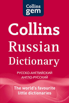 Collins Gem Russian Dictionary by Collins Dictionaries image