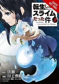 That Time I Got Reincarnated as a Slime, Vol. 2 (light novel) by Fuse