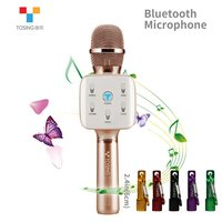 ToSing Q7S DUET Bluetooth Karaoke Speaker Microphone - Rose Gold