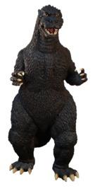 """Godzilla: Kawakita - 60"""" Statue"""