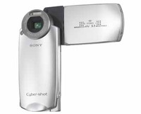 Sony CyberShot Digital Camera 5.1MP Hybrid DSCM2 image