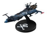 Space Pirate Captain Harlock: Battleship Arcadia