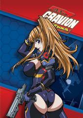 Gravion Zwei - Collection (3 Disc Set) on DVD