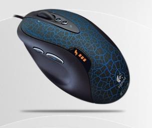 Logitech G5 Laser Mouse (2007 edition)