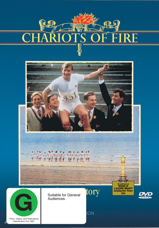Chariots of Fire on DVD