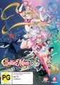 Sailor Moon Super S: The Movie on DVD