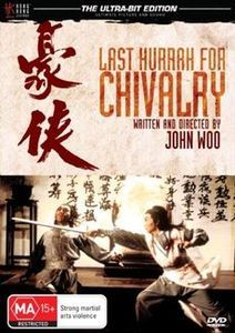 Last Hurrah For Chivalry - The Ultra-Bit Edition (Hong Kong Legends) on DVD image