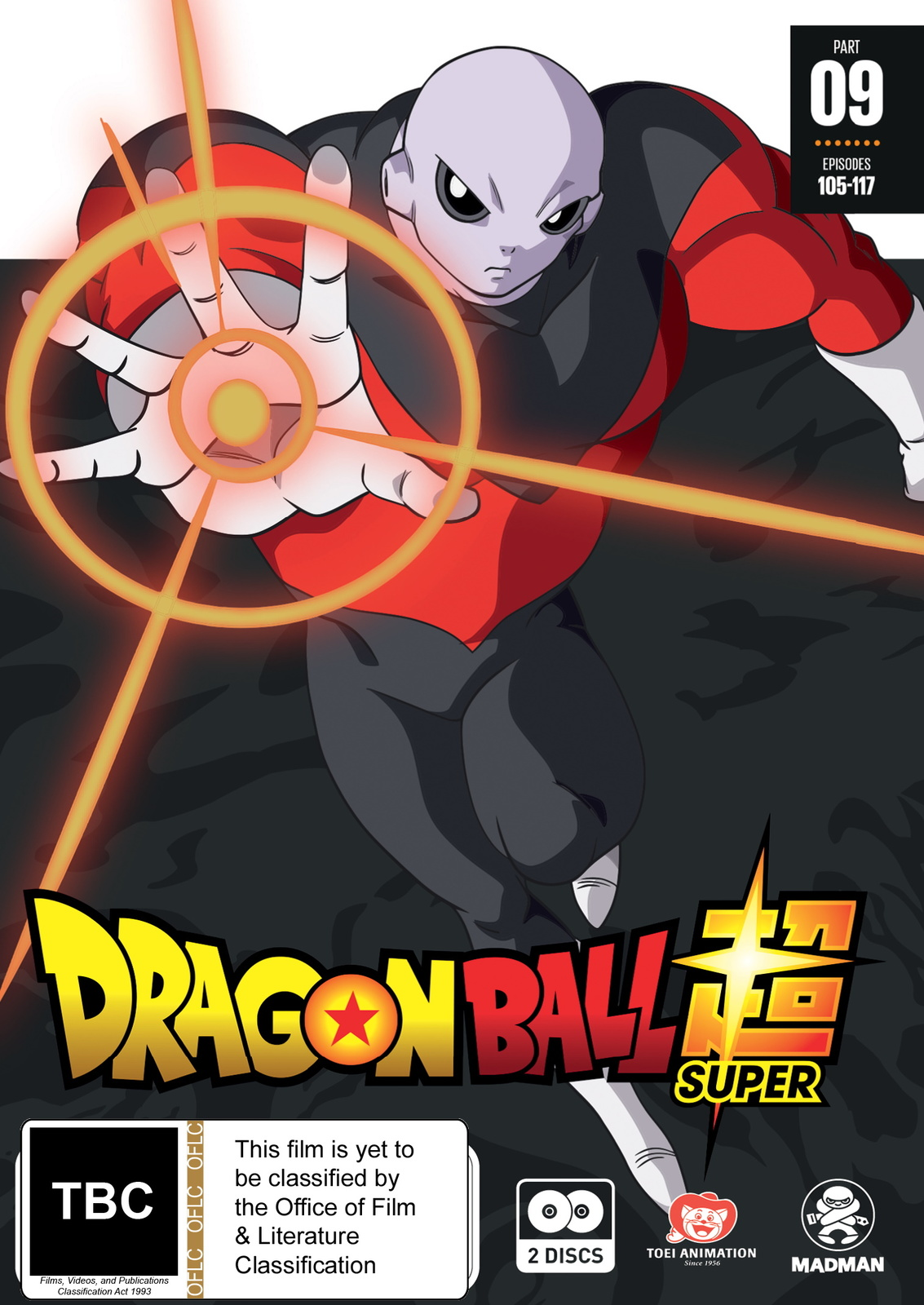 Dragon Ball Super Part 9 (Eps 105-117) on DVD image