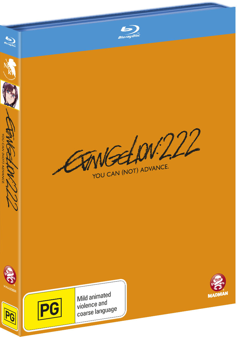 Evangelion 2.22: You Can [Not] Advance on Blu-ray image