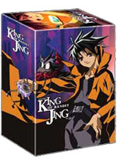 King Of Bandit Jing Vol. 1 Collector's Box on DVD