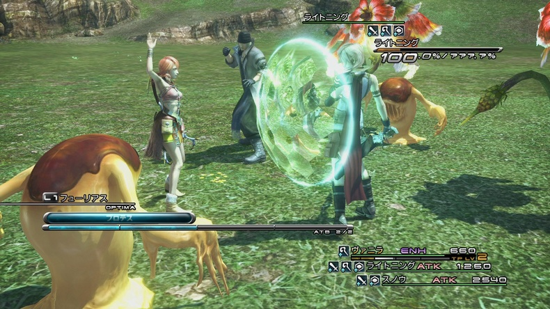 Final Fantasy XIII for Xbox 360 image
