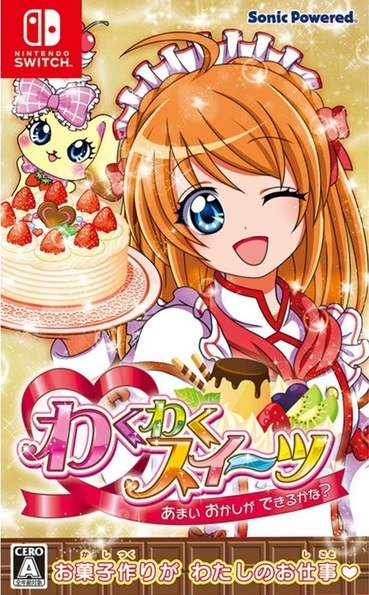 Waku Waku Sweets for Switch