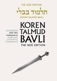 Koren Talmud Bavli: v. 30 by Adin Steinsaltz