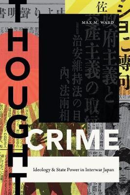 Thought Crime by Max M. Ward image