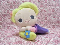 Disney Characters Dreamy SP Plush - Rapunzel