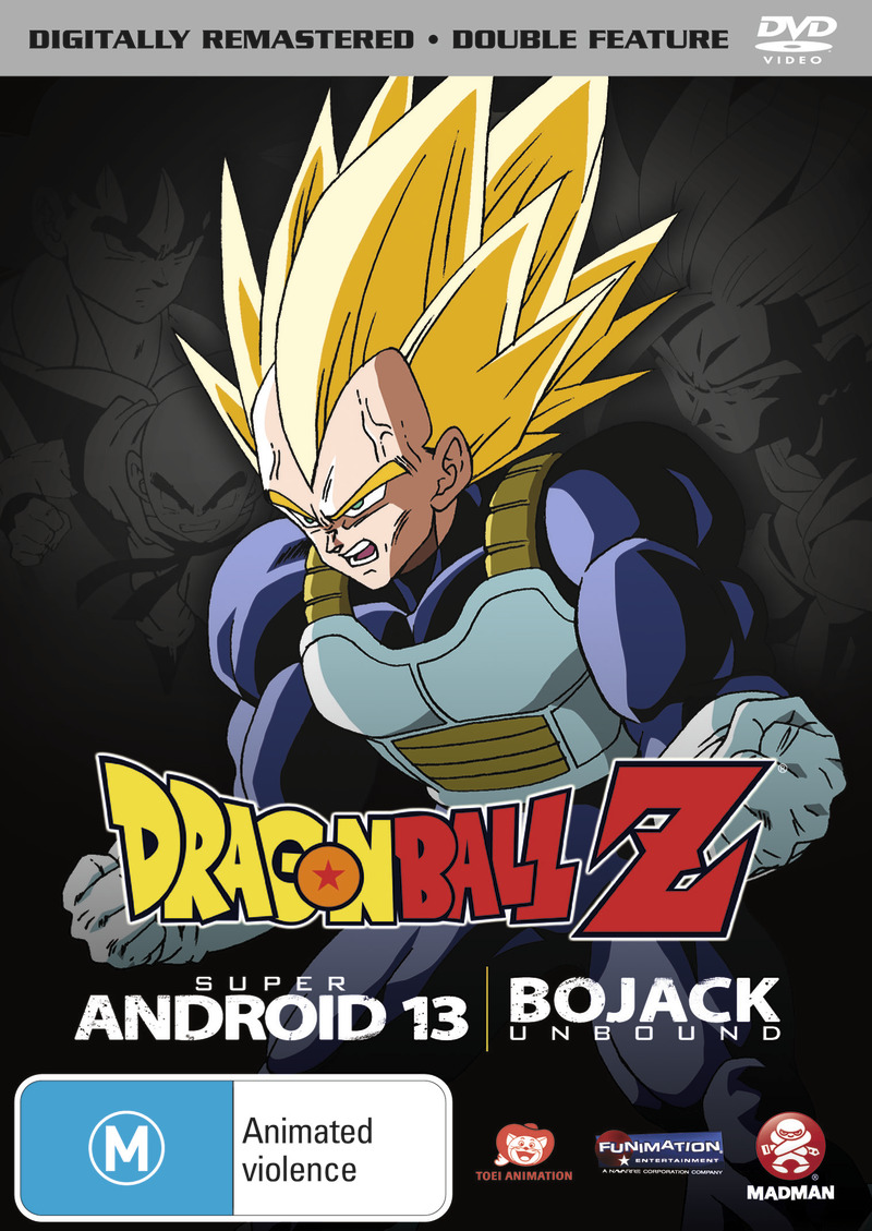 Dragon Ball Z - Remastered Movie Collection (Uncut) Vol 4 Super Android 13 / Bojack Unbound on DVD image