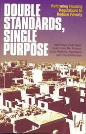 Double Standards, Single Purpose by Saad Yahya image