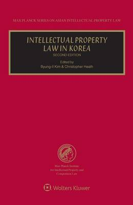 Intellectual Property Law in Korea image