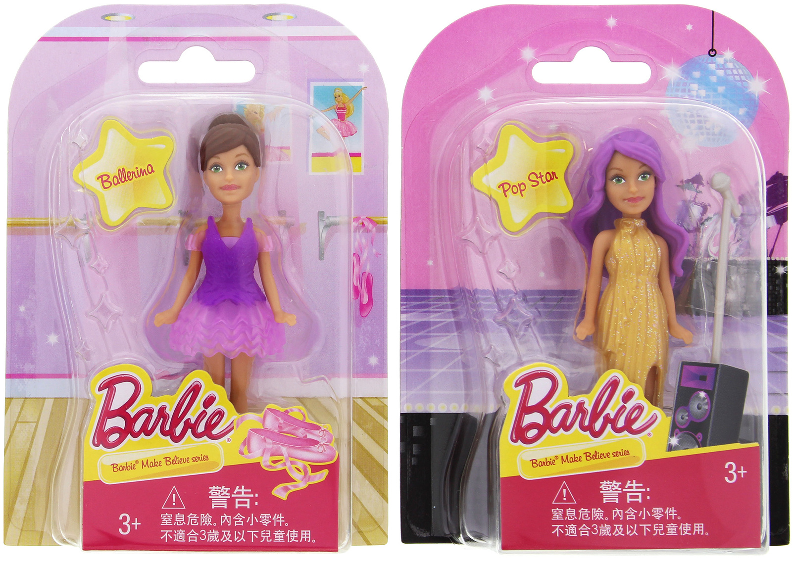 Barbie Mini Make Believe Doll Toy At Mighty Ape Australia