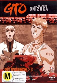 GTO - Vol 1 on DVD image