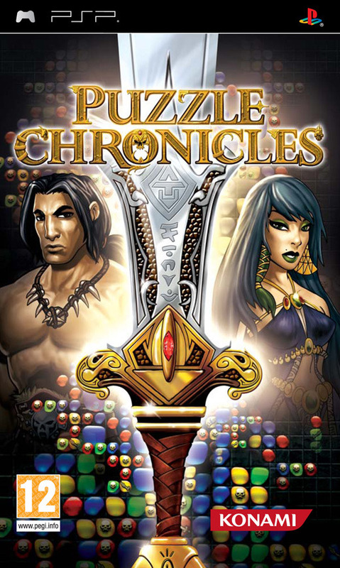 Puzzle Chronicles for PSP