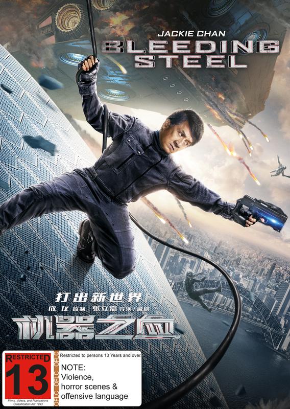 Bleeding Steel on DVD