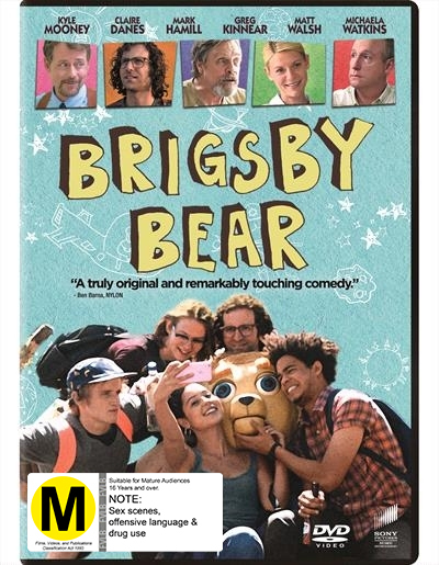 Brigsby Bear on DVD image