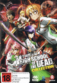 High-School Of The Dead Collection on DVD