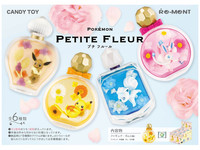 Pokemon: Petite Fleur - Mini-Figure Collection - Blind Box