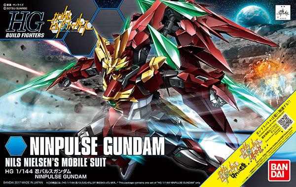 HGBF 1/144 Ninpulse Gundam - Model Kit