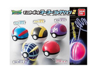Pokemon: Pokeball Yo-Yo Collection - Mini-Figure (Blind Box)