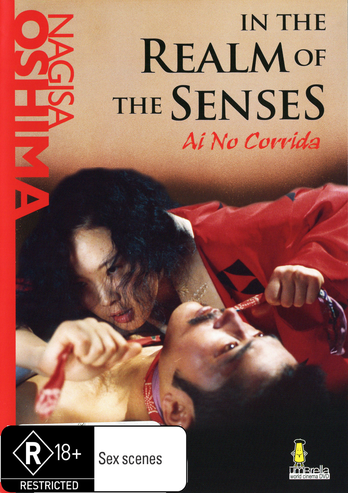 In The Realm Of The Senses on DVD image