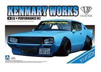 Aoshima: 1/24 LB Works KenMary Skyline 2Dr 2014 Ver. Model Kit