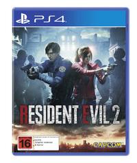 Resident Evil 2 for PS4 image