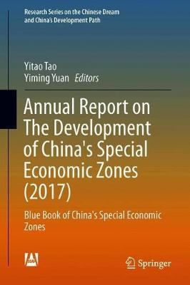 Annual Report on The Development of China's Special Economic Zones (2017) image