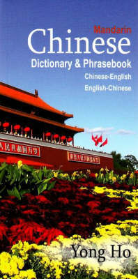 Chinese-English / English-Chinese Dictionary & Phrasebook (Mandarin) by Yong Ho
