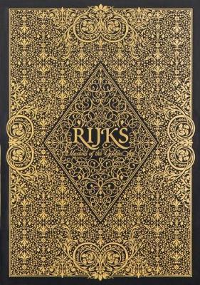Rijks by Marcel Wanders
